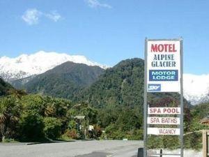 高山冰川汽車旅館(Alpine Glacier Motel)