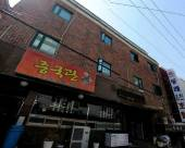 釜山東萊温泉酒店