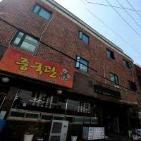 釜山東萊温泉酒店酒店預訂