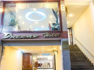 夢幻酒店(Dreams Hotel)