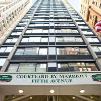 紐約曼哈頓/第五大道萬怡酒店酒店預訂