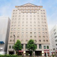 東京四谷永安國際高級酒店酒店預訂