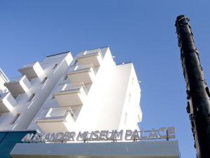 亞歷山大博物館宮酒店(Hotel Alexander Museum Palace)