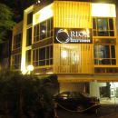 獵戶座設計酒店(Orion Design Hotel)