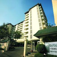 坎塔瑞屋酒店及服務式公寓,曼谷酒店預訂