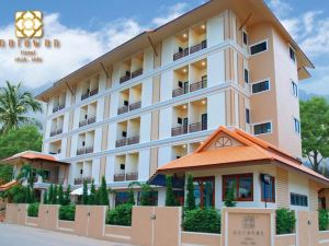 華欣納瑞灣旅館(Narawan Hotel, Hua Hin)