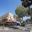 海法海洋廣場公寓式酒店