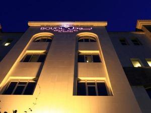 博歐阿爾沙堤酒店(Boudl Al Shatea)