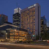 希爾頓多倫多酒店酒店預訂