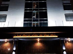 水原絲綢之路觀光酒店(Reborn Suwon Silkroad Hotel)