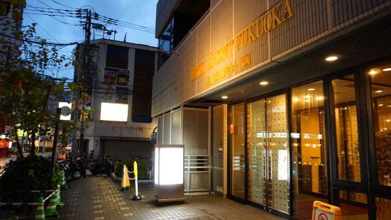 福岡Ascent酒店