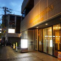 福岡Ascent酒店酒店預訂