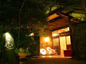 阿蘇比古柯魯熊本旅館(Guest House Asobigokoro Kumamoto)