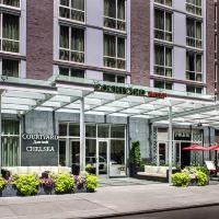 紐約曼哈頓/切爾西萬怡酒店酒店預訂