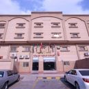 一對一瑪里比亞法莎里亞旅館(One to One Marbia Faisaliyah)
