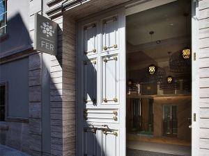 伊斯坦布爾菲爾酒店