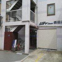 西田邊城市酒店酒店預訂