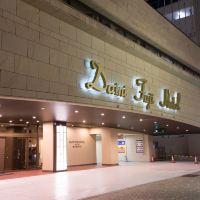 第二富士酒店酒店預訂