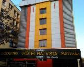 拉吉維斯塔酒店