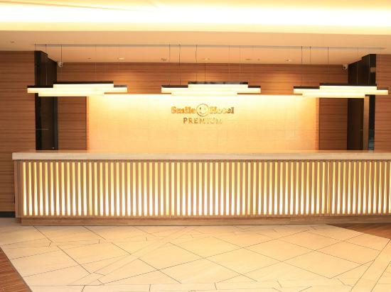 大阪本町微笑尊貴酒店(Smile Hotel Premium Osaka Hommachi)公共區域