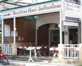 七巖海濱酒店