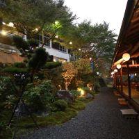 高尾山觀光酒店酒店預訂