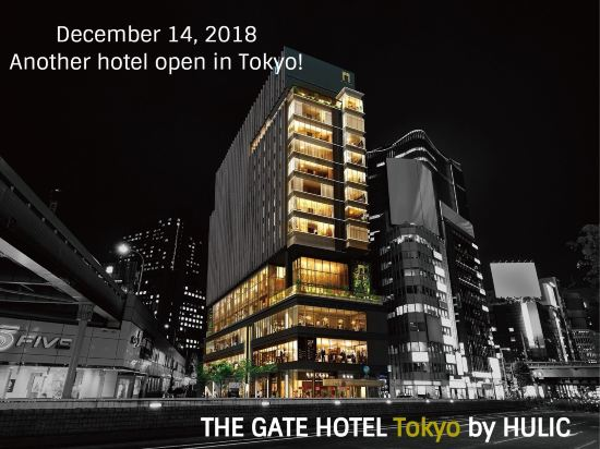 淺草雷門休雷克蓋特酒店(The Gate Hotel Asakusa Kaminarimon by Hulic)公共區域