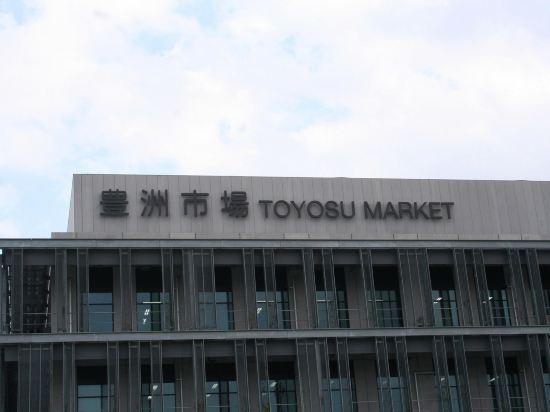 東京灣有明華盛頓酒店(Tokyo Bay Ariake Washington Hotel)周邊圖片