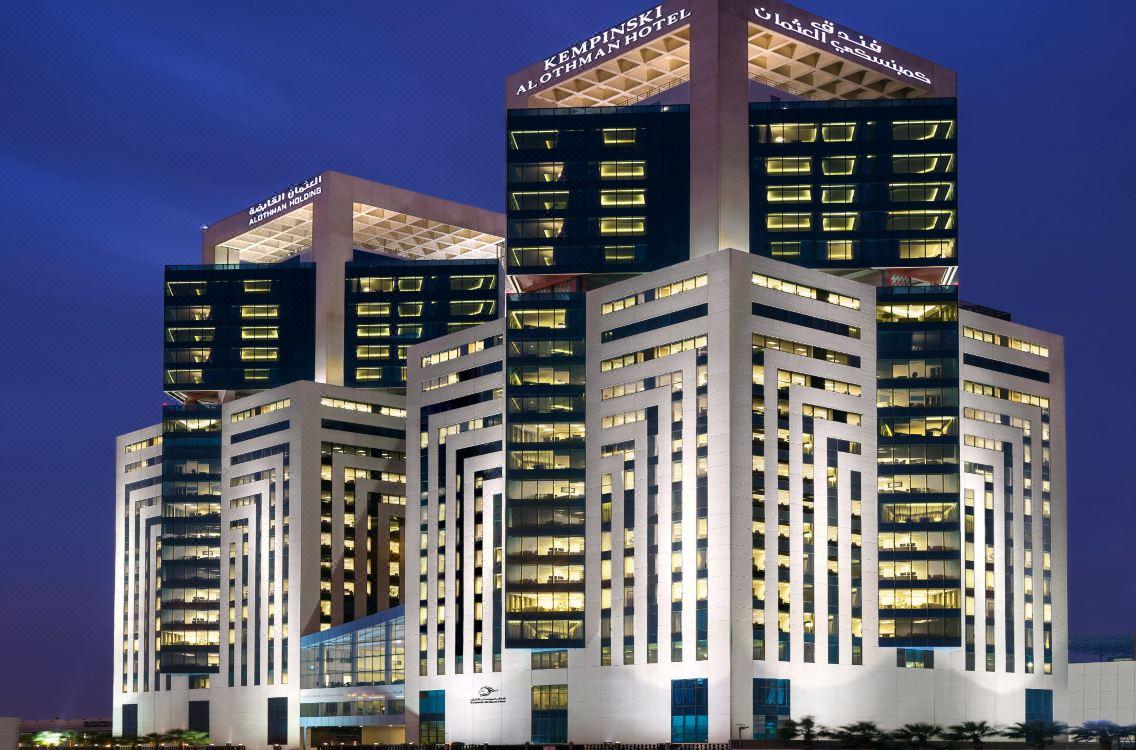 Kempinski Al Othman Hotel Al Khobar, Hotel rates and room