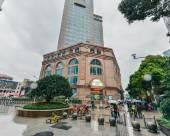 和頤至尊酒店(上海五角場地鐵站店)