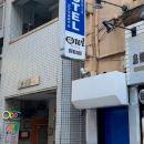 老鷹東京新橋酒店- 青年旅舍(Hotel Owl Tokyo Shinbashi - Hostel)