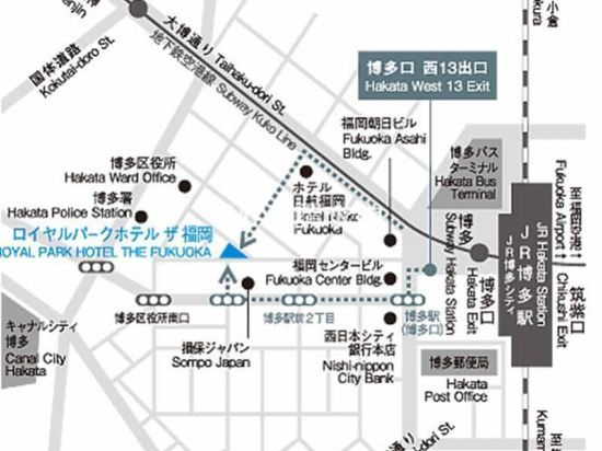 福岡皇家花園酒店(The Royal Park Hotel Fukuoka)其他