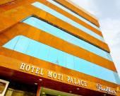 莫蒂宮酒店