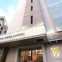 維斯塔札幌中島公園酒店酒店預訂