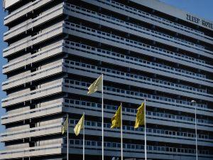 奧胡斯澤利普酒店(Zleep Hotel Aarhus)