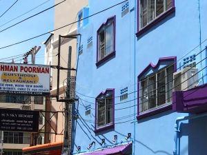 富人窮人旅館(Richman Poorman Guesthouse)