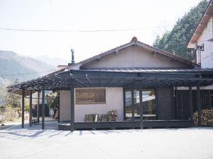 粟倉溫泉元湯旅館(Awakura Onsen Motoyu)