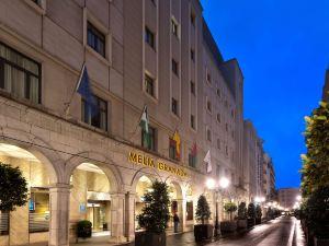格拉納達美利亞酒店(Meliá Granada)