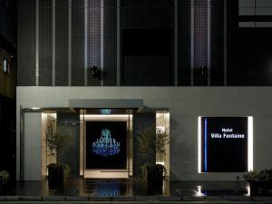東京新宿芬迪別墅酒店(Villa Fontaine Tokyo-Shinjuku)