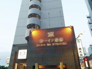 阪急阪神第一酒店集團(Daiichi Inn Ikebukuro)