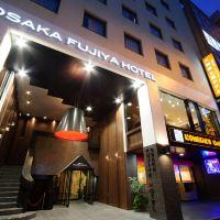 大阪富士屋飯店酒店預訂