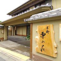 京都東山莊酒店預訂