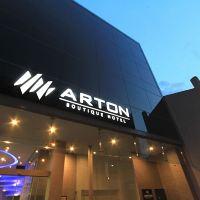 新加坡阿頓精品酒店酒店預訂