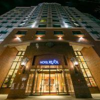 札幌中島公園瑞索酒店酒店預訂