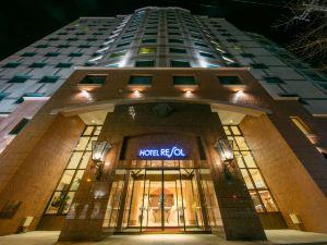 札幌中島公園瑞索酒店(Hotel Resol Sapporo Nakajimakoen)