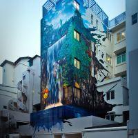 新加坡客來福藝術酒店酒店預訂