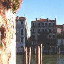 威尼斯GKK專屬私人套房酒店(Gkk Exclusive Private Suite Venice)
