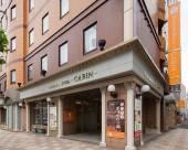 普樂美雅飯店 -CABIN- 札幌 (Premier Hotel -CABIN- Sapporo)
