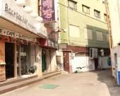 釜山揹包客之家