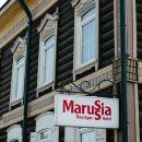 瑪魯西亞精品酒店(Boutique Hotel Marussia)